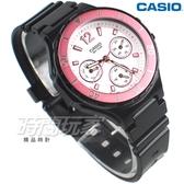 CASIO卡西歐 LRW-250H-1A3VDF 潛水錶風格 運動風 三眼多功能錶 防水錶 黑x粉色 女錶 LRW-250H-1A3