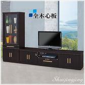 【水晶晶家具/傢俱首選】SB9213-6米雪兒9.5呎胡桃色全木心板L型電視櫃二件全組