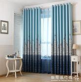 地中海城堡窗簾成品訂製臥室客廳隔熱短簾全遮光遮陽加厚布料igo  歐韓流行館