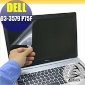 【Ezstick】DELL G3-3579 P75F 靜電式筆電LCD液晶螢幕貼 (可選鏡面或霧面)