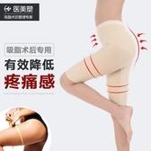 塑身衣 大腿吸脂抽脂塑身褲 瘦大腿環吸內側塑形褲 女美體褲級瘦身褲