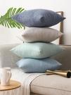 抱枕 素色棉麻加厚正方形靠枕純色家用沙發...