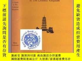 二手書博民逛書店【包罕見】A Cycle in the Celestial Ki