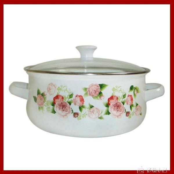 加厚搪瓷鍋 湯鍋 奶鍋 琺瑯瓷 泡面雙耳燒鍋多色小屋YXS