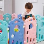 泡泡虎寶寶游戲圍欄兒童安全柵欄家用學步嬰兒圍擋室內玩具防護欄 凱斯頓3C