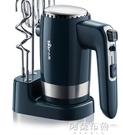 打蛋器 小熊打蛋器 電動 家用自動打蛋機打奶油機烘焙和面攪拌打發器手持 阿薩布魯