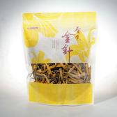 【台東縣農會】原色金針100g/包(無硫)