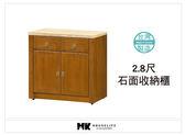 【MK億騰傢俱】AS286-02樟木色2.8尺石面收納餐櫃