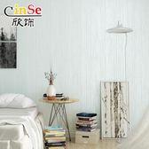 素色純色歐式壁布無縫墻布臥室條紋簡約現代美式客廳高檔北歐墻紙wy