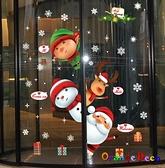 壁貼【橘果設計】聖誕歡樂會 DIY組合壁貼 牆貼 壁紙 室內設計 裝潢 無痕壁貼 佈置