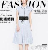 交換禮物 腰封韓版女士綁帶繫帶時尚百搭蕾絲裝飾連衣裙腰帶配飾黑白