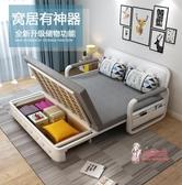 沙發床 實木可摺疊沙發床1.2/1.5米多功能客廳小戶型 雙人兩用可儲物沙發T 多色
