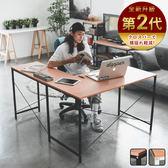 書桌 電腦桌 辦公桌 電腦椅【I0136】極致美學L型工作桌(原木桌搭黑腳) MIT台灣製ac  收納專科