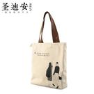 帆布包文藝小清新女包韓版學生大容量手提袋新款包包單肩包(速出)