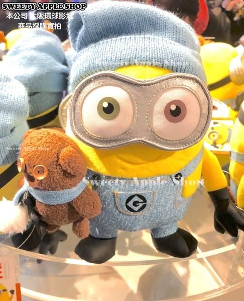 (現貨&樂園實拍) 日本 大阪環球影城限定 小小兵 Bob 藍色毛球帽 玩偶娃娃