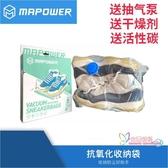 鞋袋 真空AJ球鞋收納袋防氧化真空袋防潮收納密封袋5個裝送