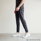 【GIORDANO】男裝3M機能運動休閒束口褲 - 04 深花灰