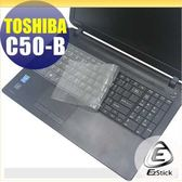 【EZstick】TOSHIBA Satellite C50-B 專用 奈米銀抗菌TPU鍵盤保護膜