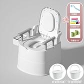 便攜式可移動馬桶坐便器老年成人廁所孕婦蹲便凳家用室內防臭便盆 新品全館85折 YTL