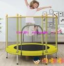 兒童蹦床家用室內帶護網跳跳床小型彈跳床家...