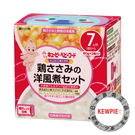 日本 Kewpie NA-3 寶寶便當-洋風野菜雞蓉+鱈魚粥120g