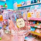 正版 角落小夥伴 角落生物 玻璃杯 杯子 水杯 乾拜玻璃杯 貓咪款 COCOS SS280