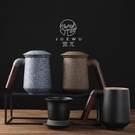 覺兀青巖馬克杯過濾泡茶杯大容量家用辦公室茶水分離杯子 印巷家居 印巷家居