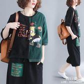 中大尺碼 女裝適合胖女人穿的套裝減齡心機顯瘦夏季mm洋氣時髦兩件套潮