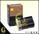 ES數位 Nikon D850 Z6 Z7 D750 D800 D7200 V1 D7500 EN-EL15 原廠電池 ENEL15