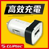 【CLiPtec】單孔USB車充