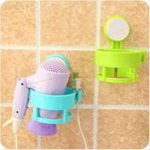 ♚MY COLOR♚浴室置物架 角架 吸盤掛壁電吹風機架 吹風機掛架 浴室收納置物架子  收納架 【S35】