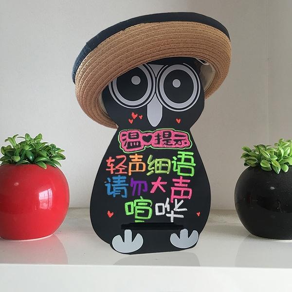降價兩天 貓頭鷹家用留言板 桌面吧臺收銀臺店鋪WIFI提示立式廣告板小黑板