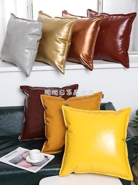 皮沙發抱枕靠墊皮質客廳仿真皮北歐皮革靠枕套輕奢外皮 【快速出貨】