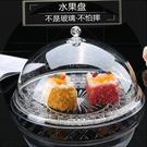 手提蛋糕保鮮盒 帶蓋面包水果盤點心蛋糕托盤食品保鮮盒塑料展示盤子透明罩子圓形