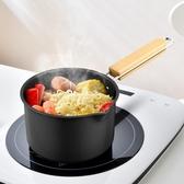 不銹鋼奶鍋寶寶輔食鍋嬰兒不黏鍋泡面煮面牛奶熱奶家用燃氣小煮鍋 創意空間