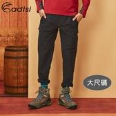 ADISI 男高抗風兩側多口袋保暖長褲AP1821006-1 (3XL-5XL) 大尺碼 / 城市綠洲 (四面彈性、撥水、磨毛)