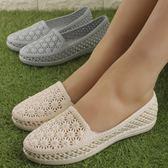 夏季防水塑料涼鞋女孕婦軟底洞洞鞋白色護士涼鞋防滑工作鞋平底鞋 綠光森林