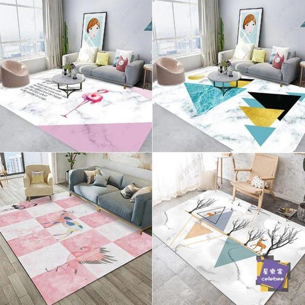 地毯 北歐地毯客廳沙發茶几墊臥室滿鋪房間床邊地墊簡約現代家用可機洗T 多色