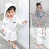 寶寶睡袍新款嬰幼兒童浴袍法蘭絨帶帽家居服zzy6187『美鞋公社』
