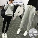 EASON SHOP(GU0563)夏裝新款運動褲女長褲顯瘦小腳哈倫褲子休閒褲寬鬆棉褲黑色灰色純色螺紋睡褲 M-2XL