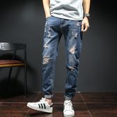 新款破洞牛仔褲男士 加肥大尺碼正韓修身小腳長褲潮流男褲子
