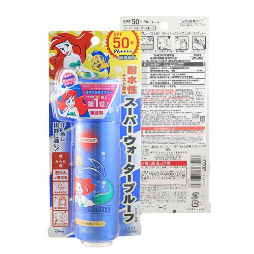 KOSE 高絲 SUNCUT UV 曬可皙 高效防曬噴霧 極效防水型 50g【BG Shop】