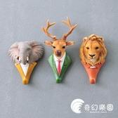 裝飾掛鉤創意個性動物可愛壁掛墻上鑰匙鉤門口單個衣帽鉤-奇幻樂園