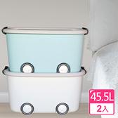 【收納屋】童話世界大滑輪整理箱二入組玫瑰粉