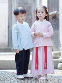 童裝漢服 兒童漢服女儒裙小孩套裝中國風童裝冬季服裝男童民族風寶寶唐裝秋 童趣屋