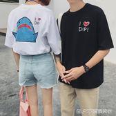 情侶裝短袖女學生寬鬆韓版百搭t恤bf半袖上衣     琉璃美衣