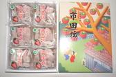 ♥((德記水果禮盒))♥日本長野縣市田柿餅6小包一盒裝