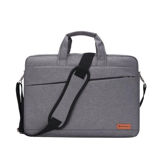 筆電包戴爾華碩蘋果宏基14/15.6寸17寸男女肩背包手提商務筆記本電腦包