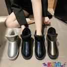 雪地靴 雪地靴女皮毛一體2021秋冬新款棉鞋加絨保暖皮面防水面包鞋短筒靴寶貝計畫 上新