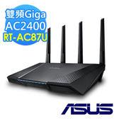 [富廉網] ASUS華碩 RT-AC87U 雙頻 AC2400 Gigabit 分享器